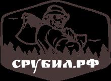 Срубил.рф